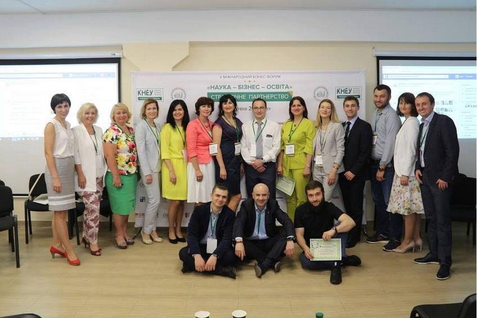 VI Международный бизнес-форум «Наука - Бизнес - Образование: стратегическое партнерство»