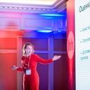 Звезды сошлись: что ждет гостей саммита HR Digital 2018