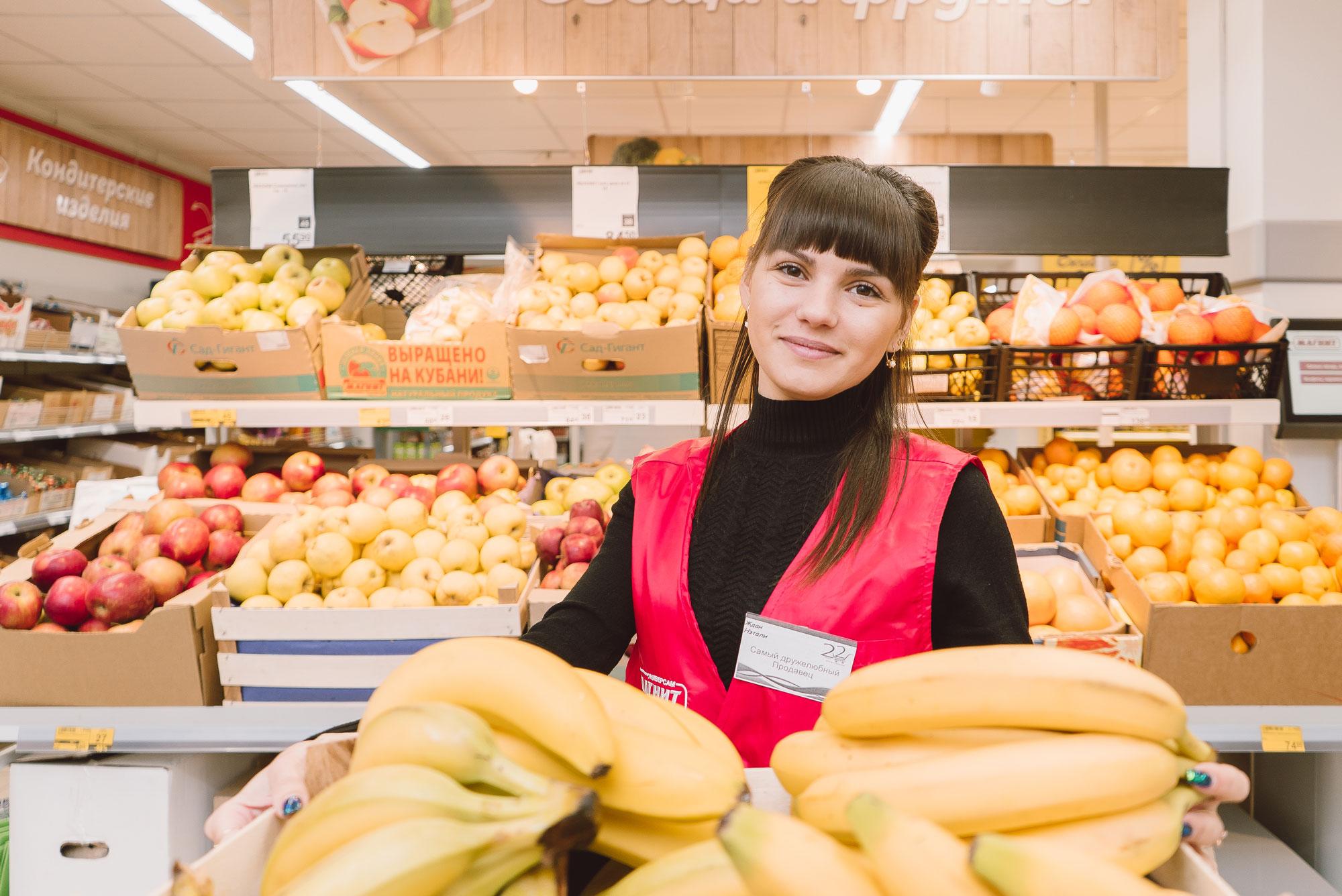 «Магнит» предлагает новые рабочие места жителям регионов