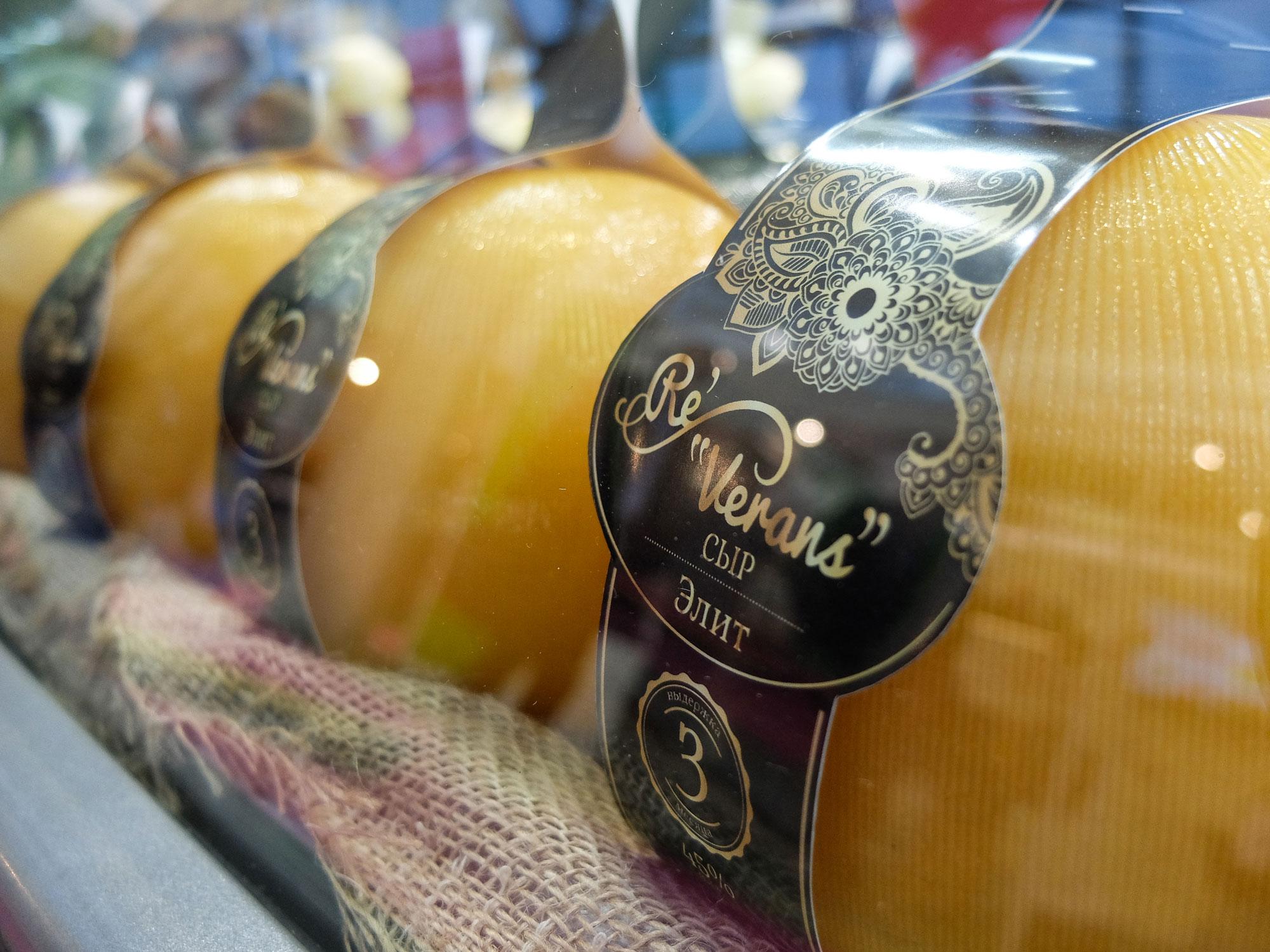 «Сырный дом»: продажи — дело тонкое