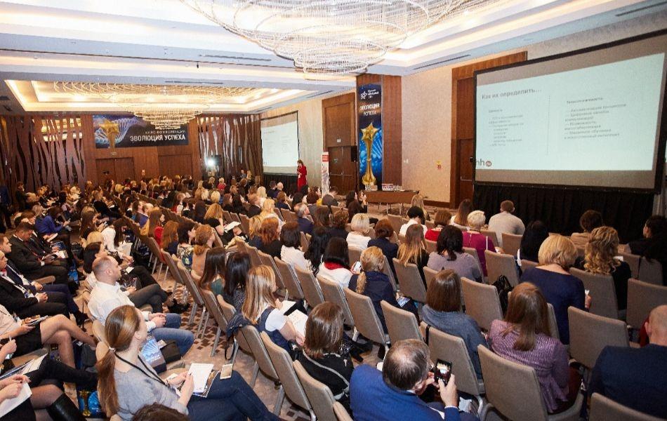 Конференция «Премия HR-бренд 2018»