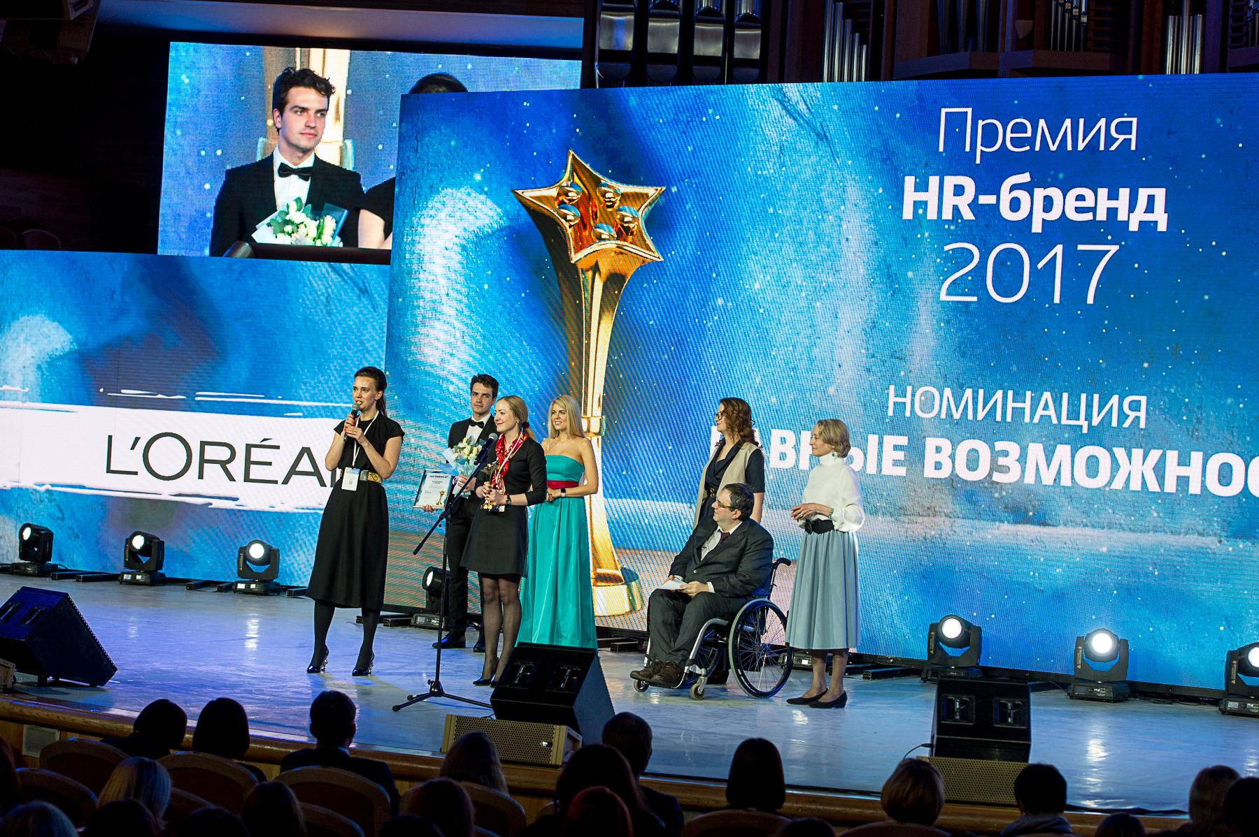 «Премия HR-бренд»: а судьи кто?