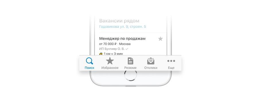 Новая версия приложения