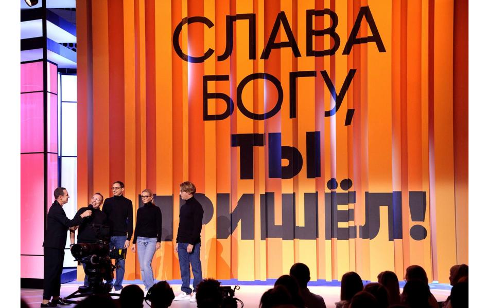 Ургант, Навка, Галкин и Летучая прошли испытание Светлаковым