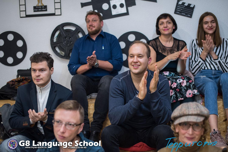 Как составить эффективное резюме — семинар в Сочи