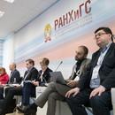 На Х Гайдаровском форуме определили тренды в подготовке цифровых лидеров бизнеса