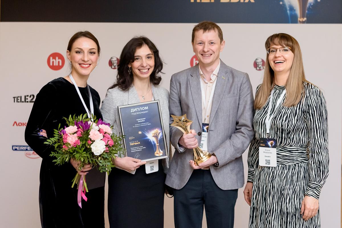 Объявлены победители «Премии HR-бренд — 2018»