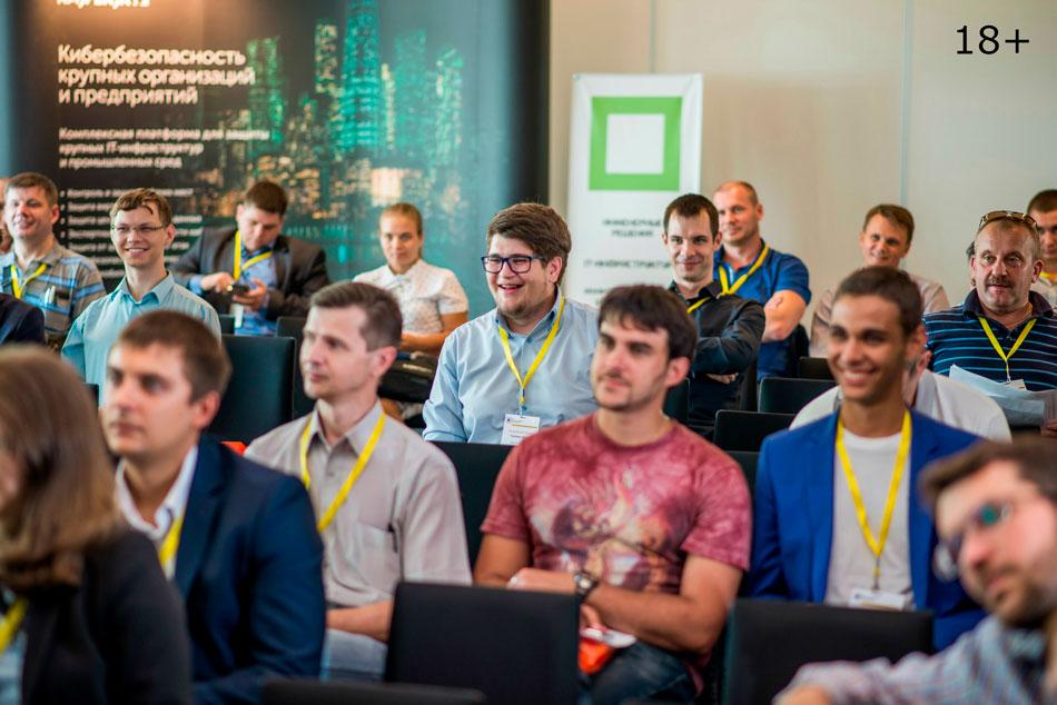 Конференция «Код информационной безопасности» в Краснодаре