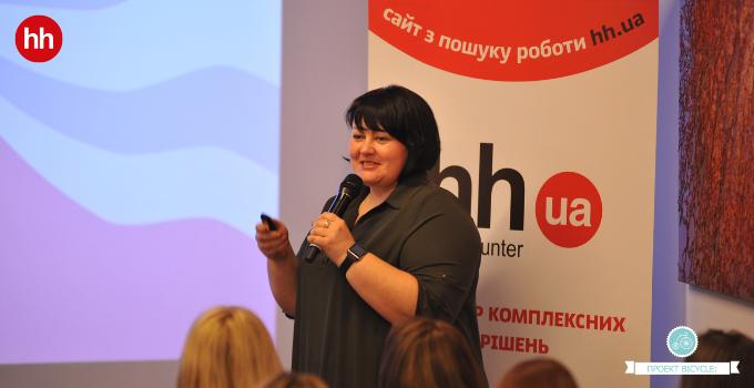 Стартував навчальний «велозаїзд» 2019 року від HeadHunter Україна