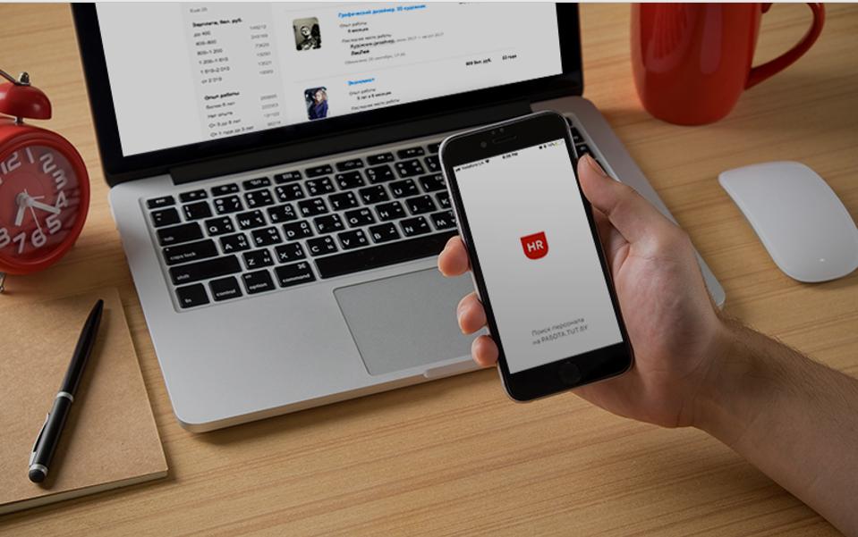 Как наше мобильное приложение экономит ваше время