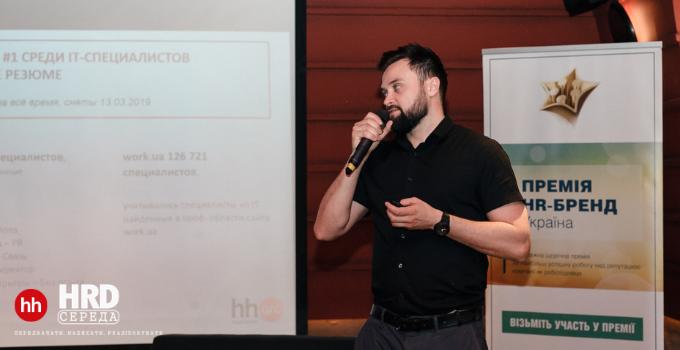 Як бути HIGH-IMPACT HR в епоху digital: досвід компаній EPAM і МХП на HRD-середі