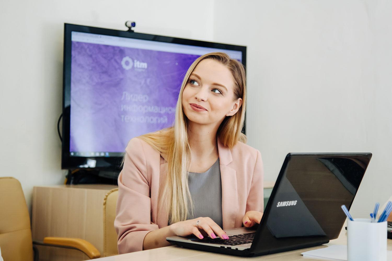 Как стать успешным сотрудником: советы специалистов «ITM Холдинг»