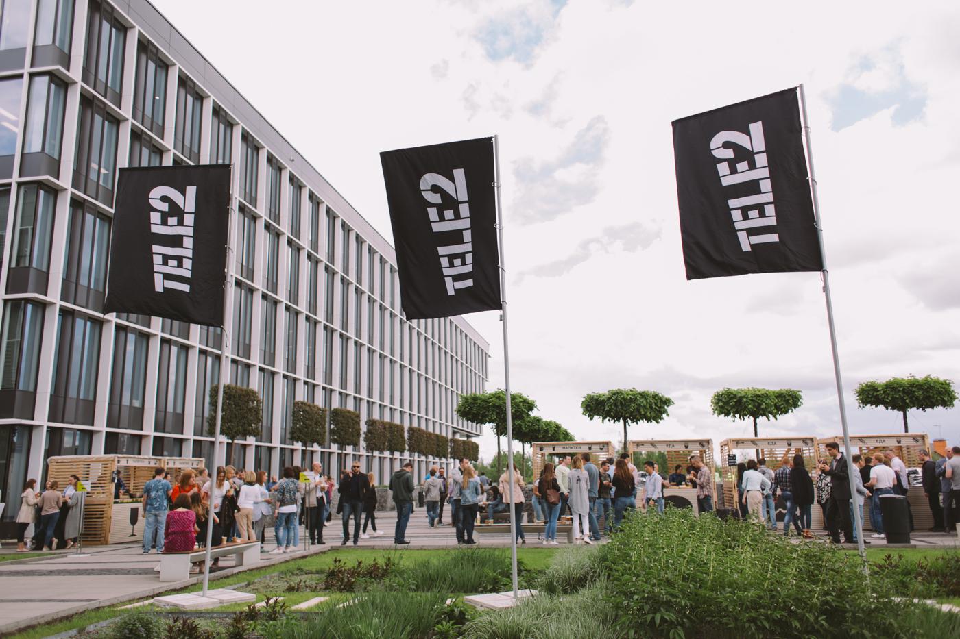 HR по другим правилам: за что 88% сотрудников Tele2 готовы рекомендовать компанию как работодателя
