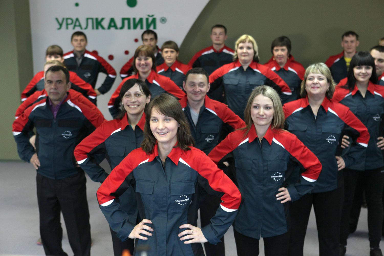 «Уралкалий»: отличная компания для старта карьеры