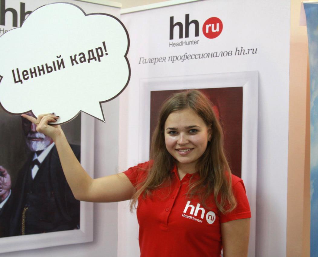 Юлия Изоитко: «Стажировка в крупной компании — это отличный бонус для начинающих специалистов»
