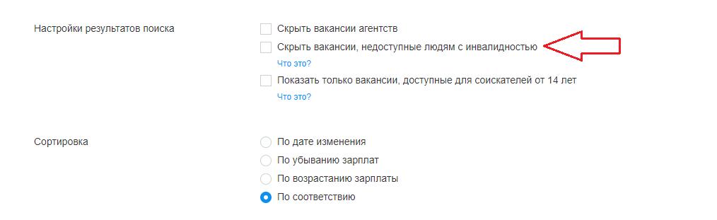 Как ищут работу на hh.ru: самые популярные запросы пользователей