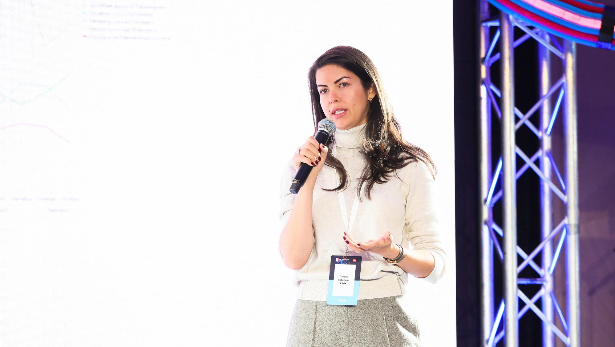 О чем говорили на саммите HR Digital 2019: несколько ярких цитат