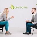 Як не набити шишки при проведені one-to-one зустрічей