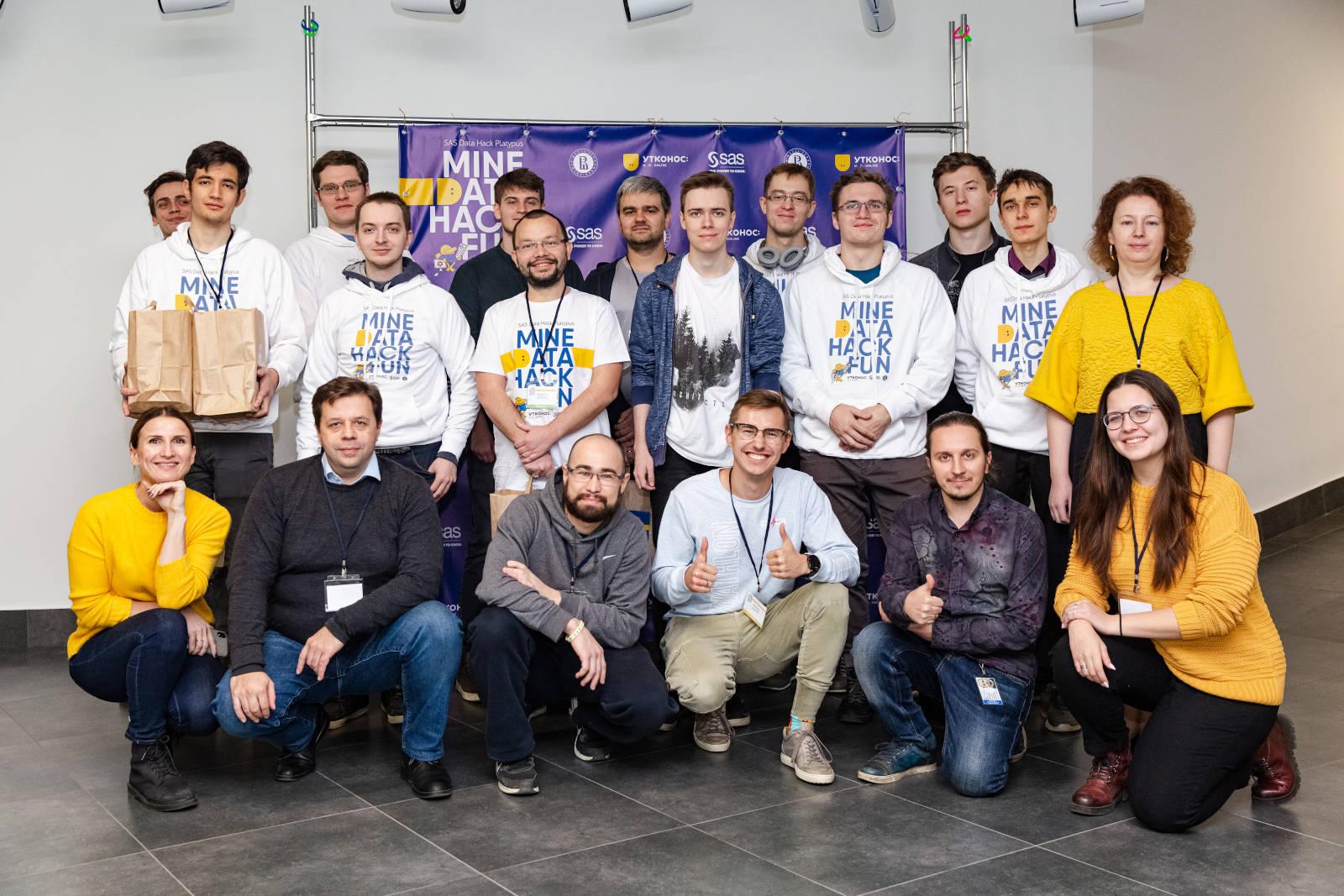 Итоги открытого конкурса SAS Data Hack Platypus