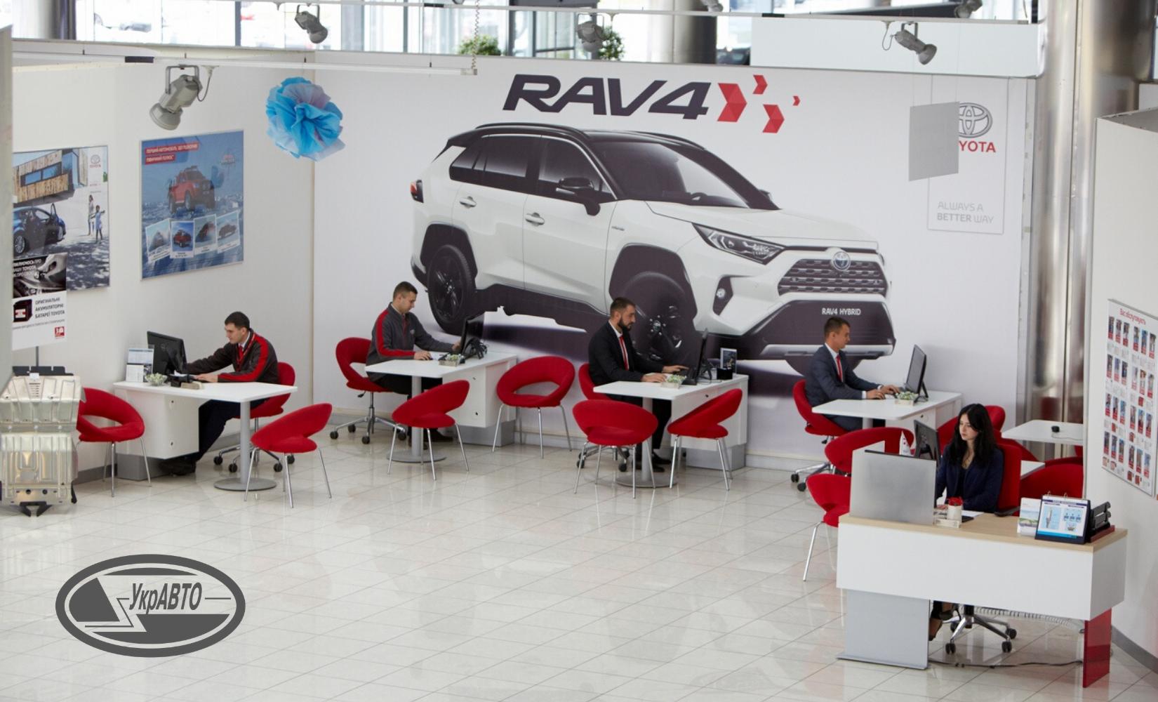 УкрАВТО: инвестируя в своих профессионалов, заботимся о клиентах