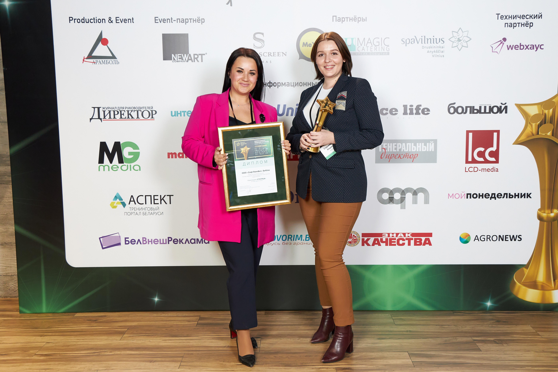 Объявлены победители конкурса «Премия HR-бренд Беларусь 2019»