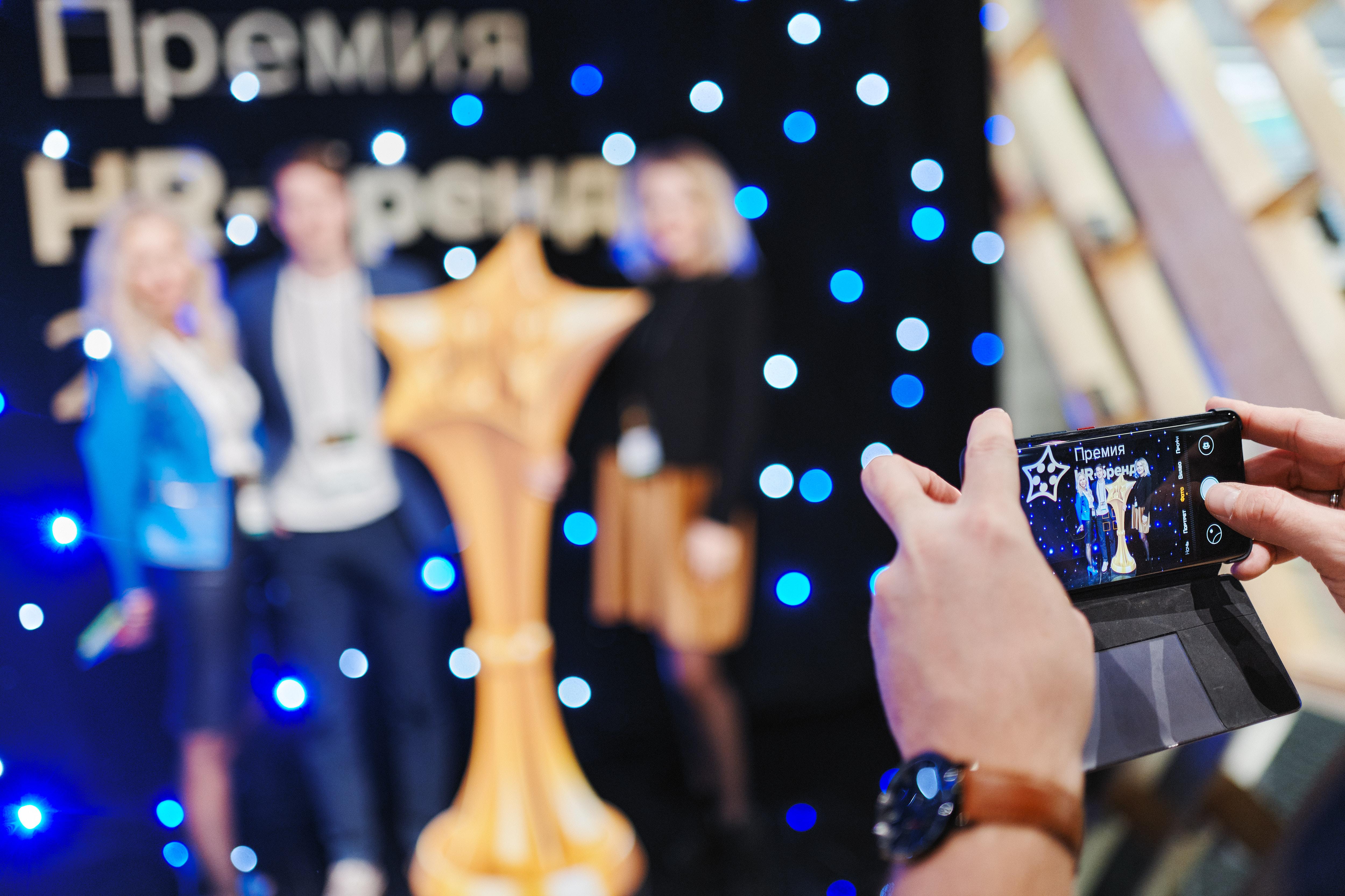 Лучшие корпоративные видео получили признание  на конкурсе «Премия HR-бренд 2019»