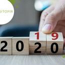 Яким буде case-study проєкт «Рекруторія» у 2020 році?
