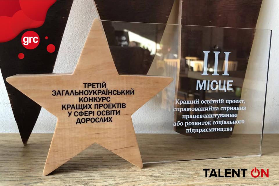 Talent ON – проєкт, що допомагає знайти роботу мрії