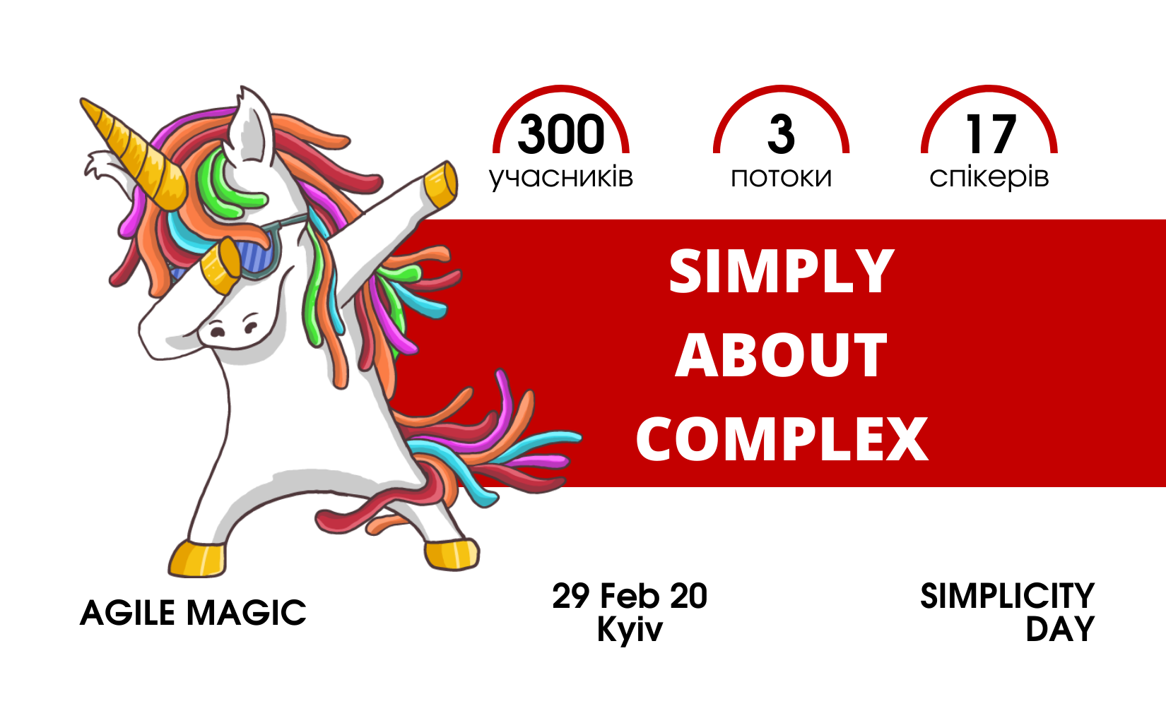 Simplicity Day: Agile Magic – 29/02/2020 | Київ