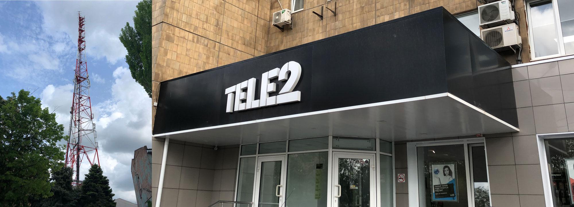 7 причин работать ИТ-специалистом в Tele2