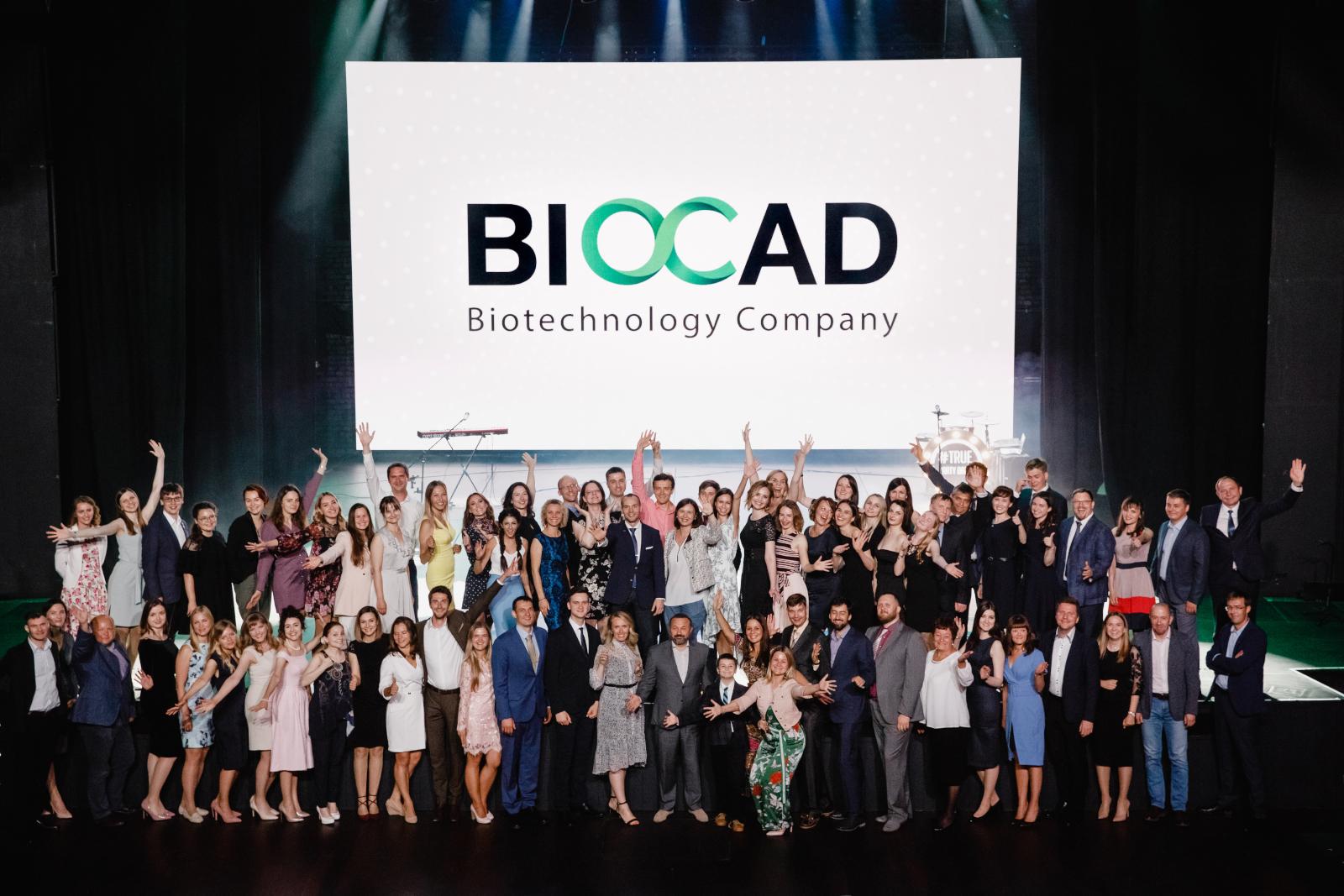BIOCAD: мы ждем тех, кто мечтает о личном росте и готов к ответственности