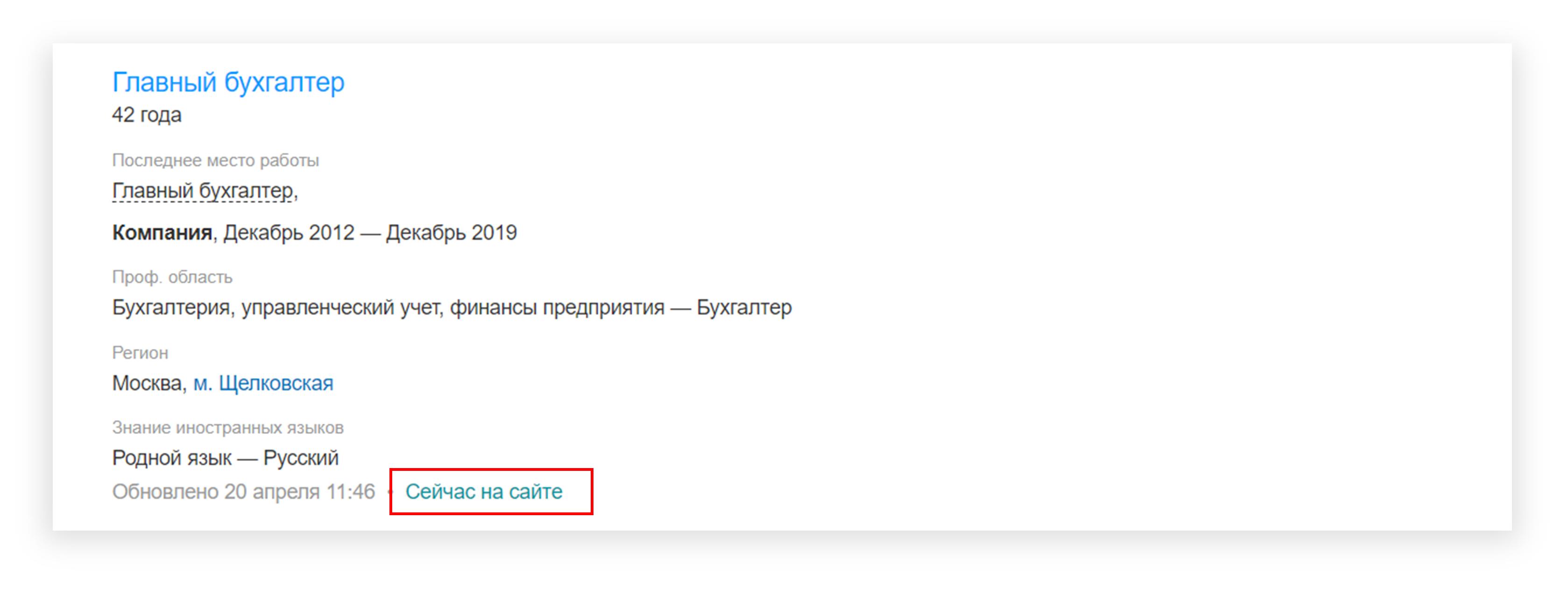Как hh.ru изменился за последний год: 17+ крупных обновлений, чтобы вы нанимали быстрее