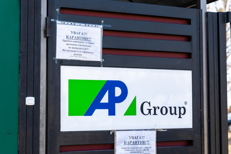 «Агропросперис» об удаленной работе офисов и активных внутренних коммуникациях во время карантина
