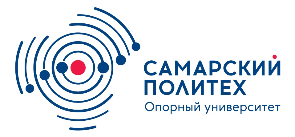 Всероссийский кадровый форум «Человеческий капитал в условиях цифровой экономики»