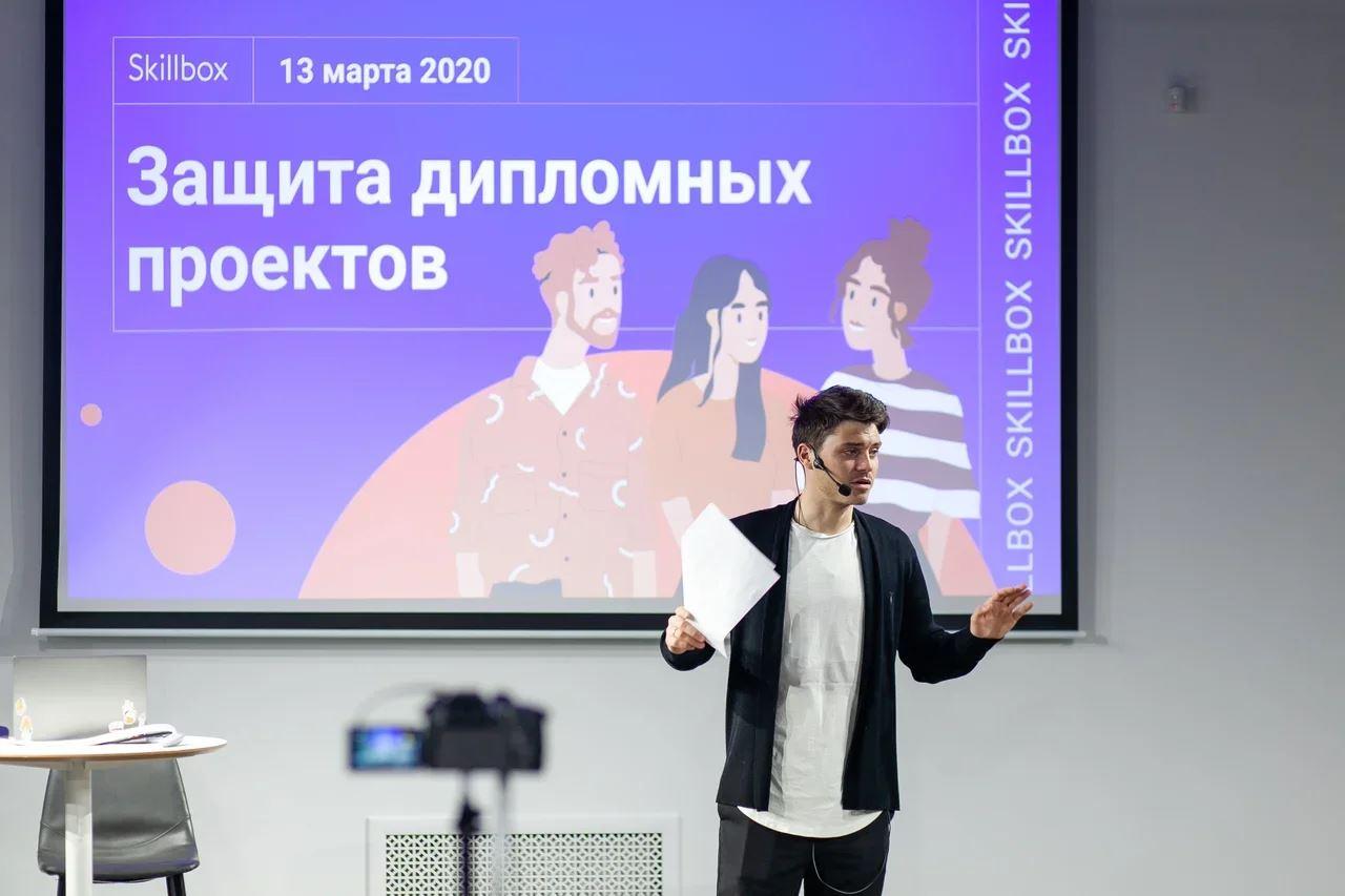 Skillbox: Мы создаем образование будущего и ищем новых сотрудников