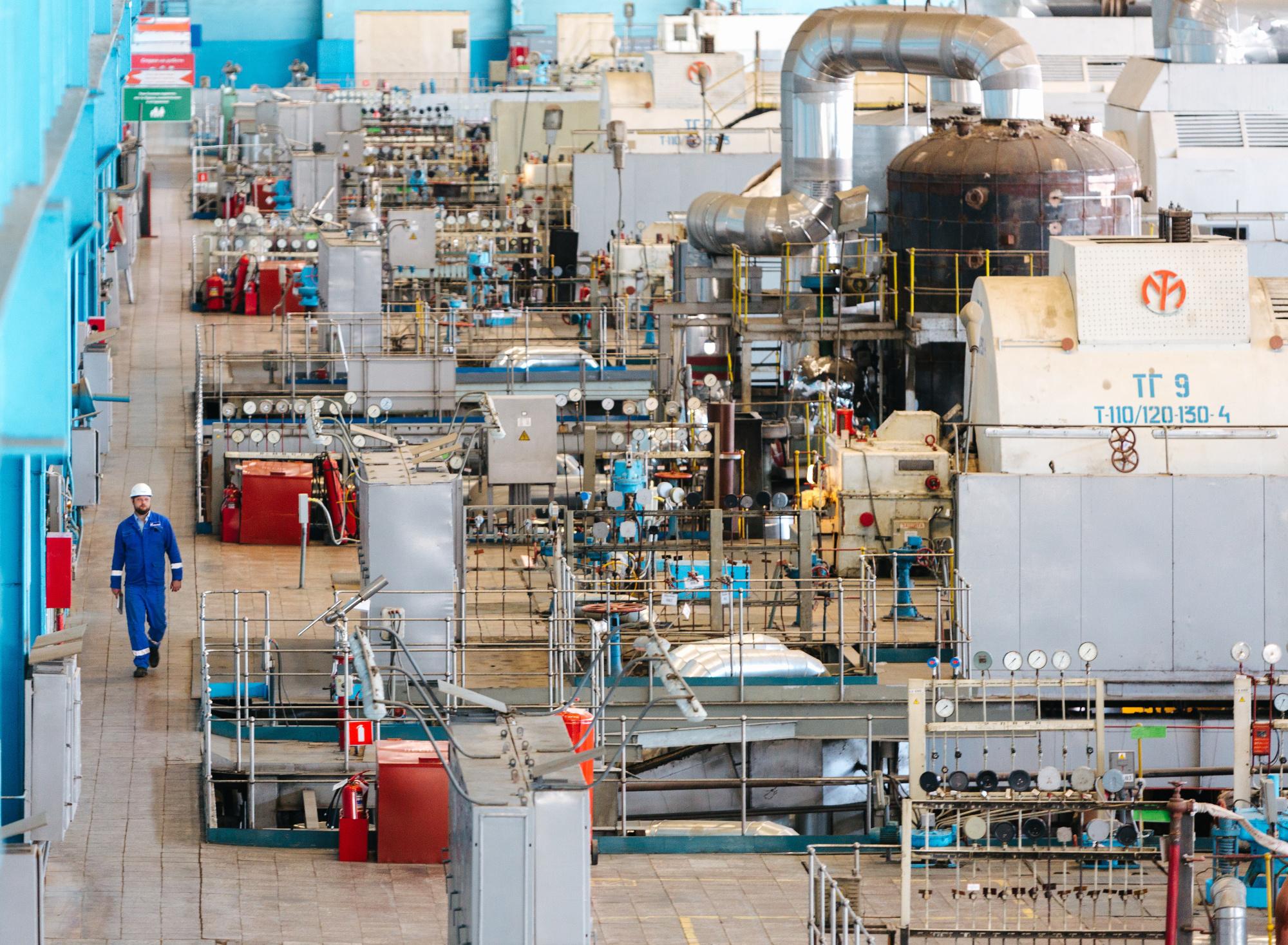 Мосэнерго: мы строим энергетику будущего