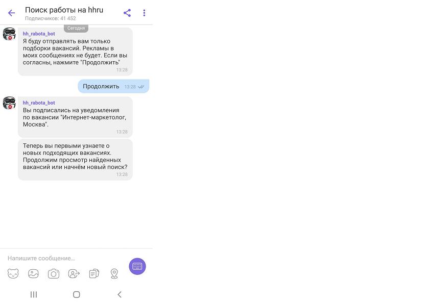 Как чат-бот Хэдди помогает найти работу в Viber?