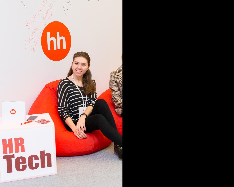 Светлана Конькова: путь от стажера до руководителя направления в крупной компании