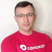 Как устроен Самокат и почему сотрудники остаются с нами надолго