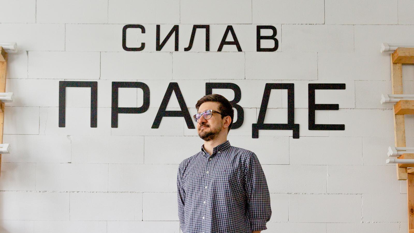 Сила в «Правде»: о новаторстве, поиске команды и просвещении нижегородцев