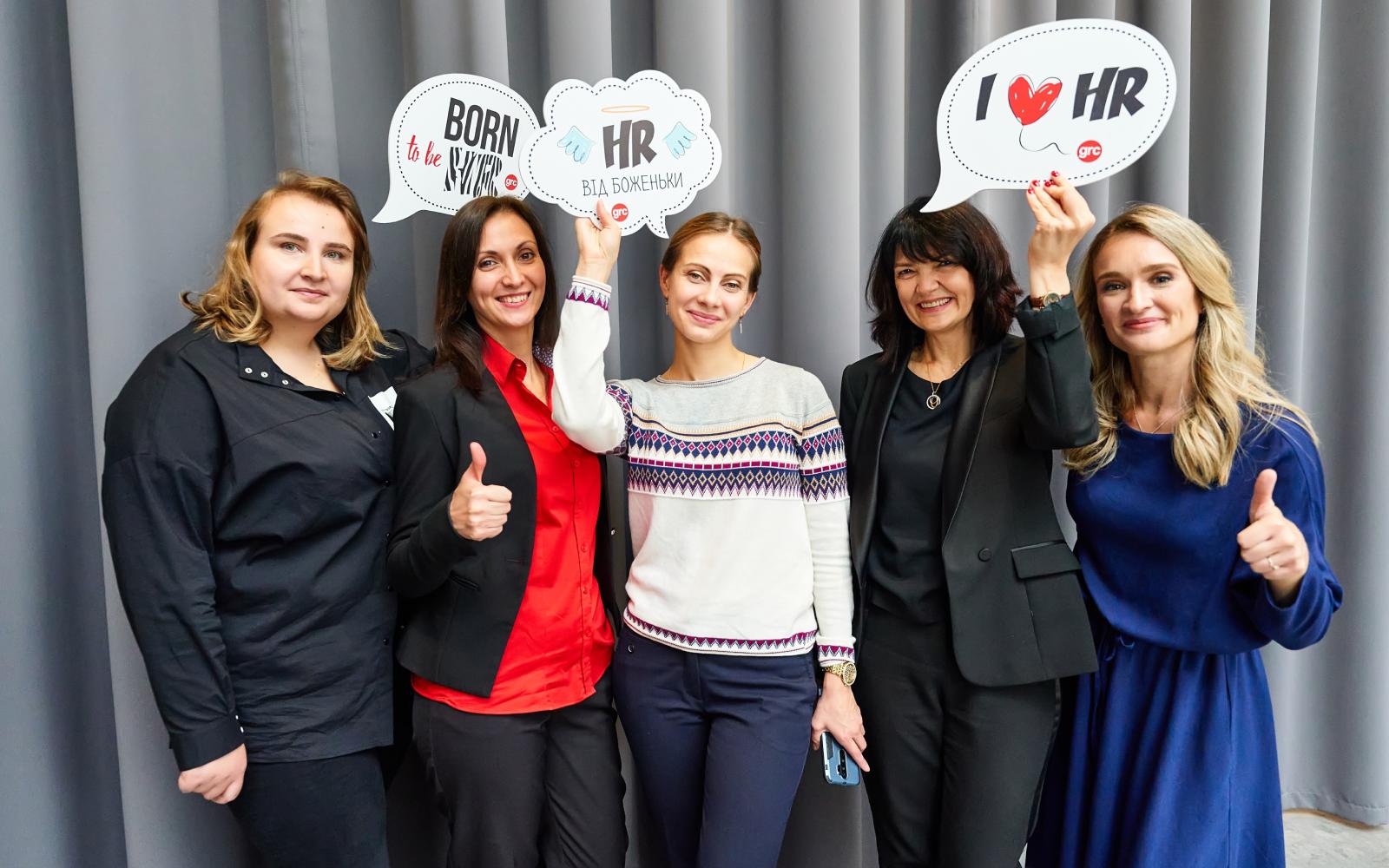 Інновації, тренди та кращі HR-рішення роботодавців 2020