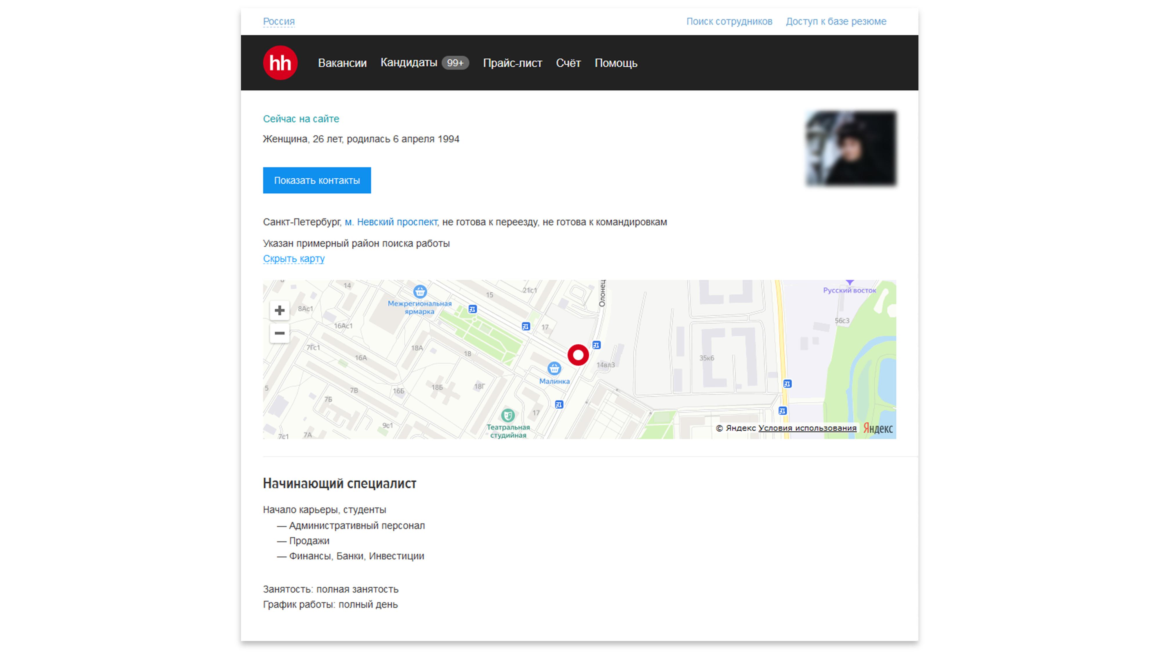 Новое в резюме: район поиска работы соискателем теперь отмечен на карте