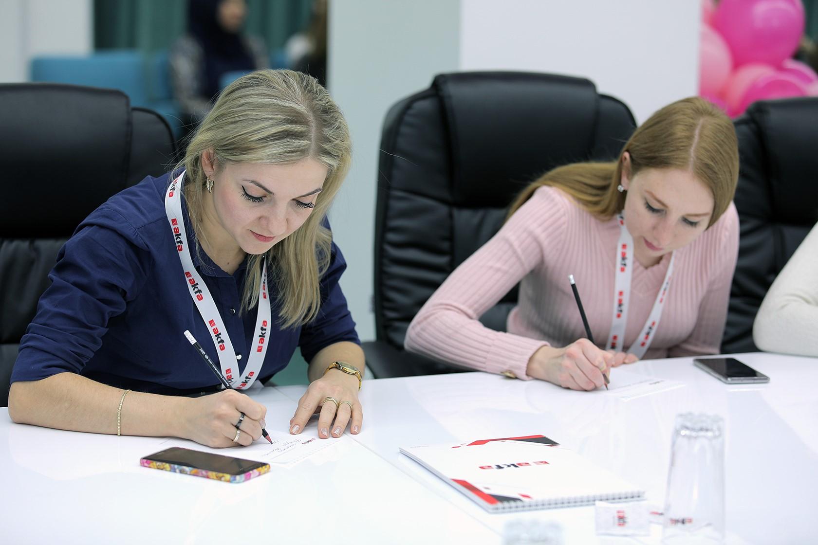 Чем привлекательна работа в AKFA Group?