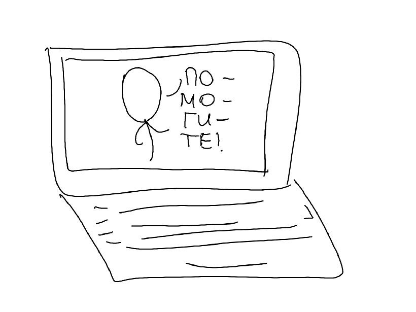 Как гуманитарию стать программистом