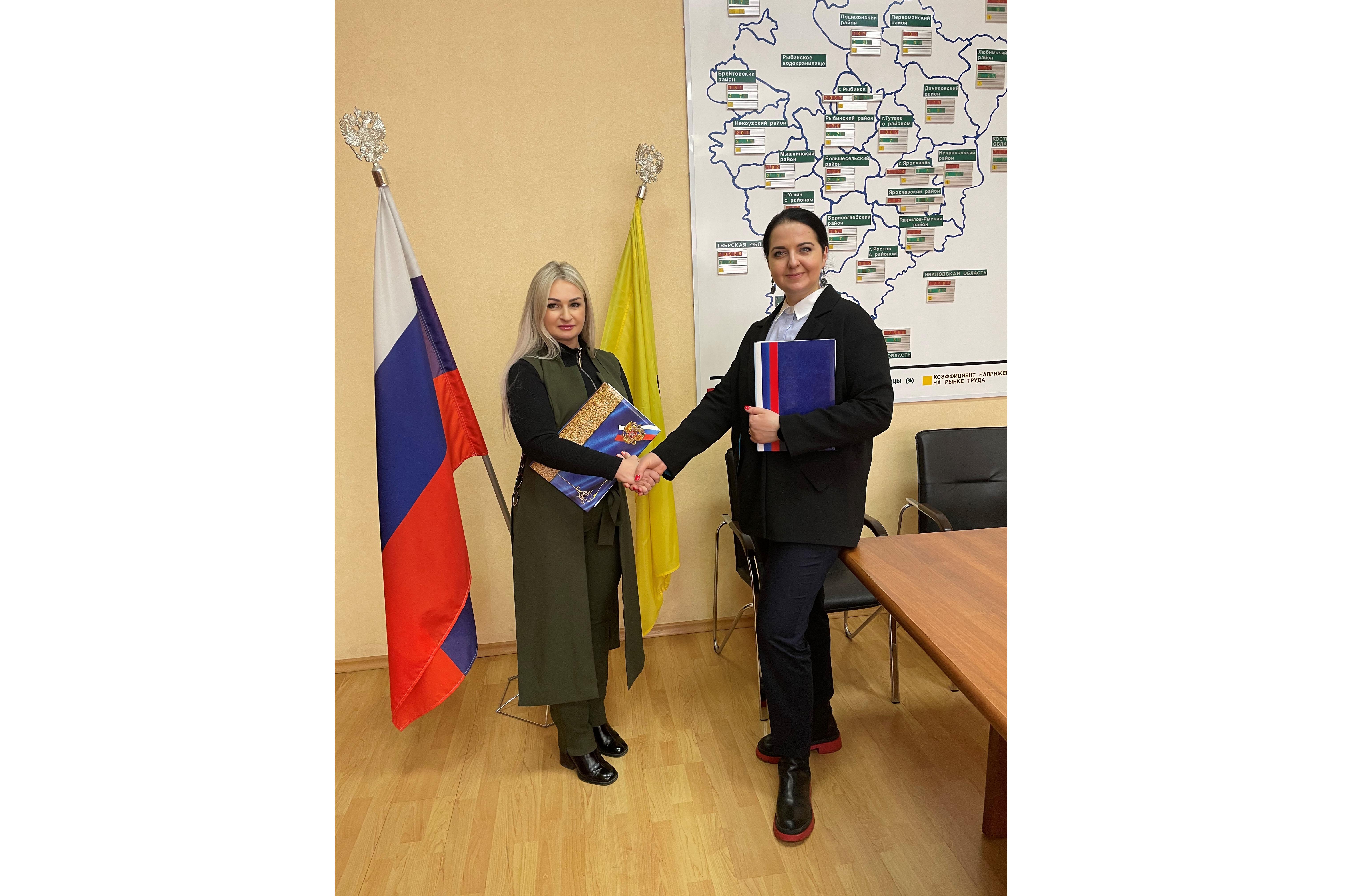 Департамент государственной службы занятости населения Ярославской области будет сотрудничать с hh.ru