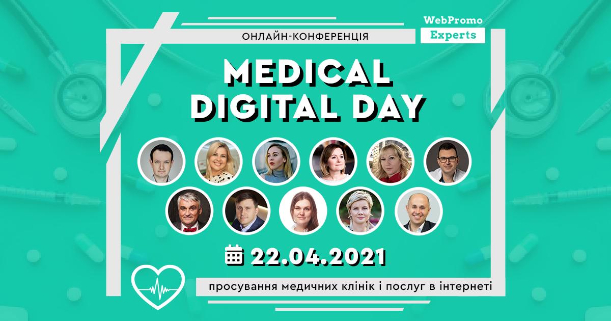 Medical Digital Day