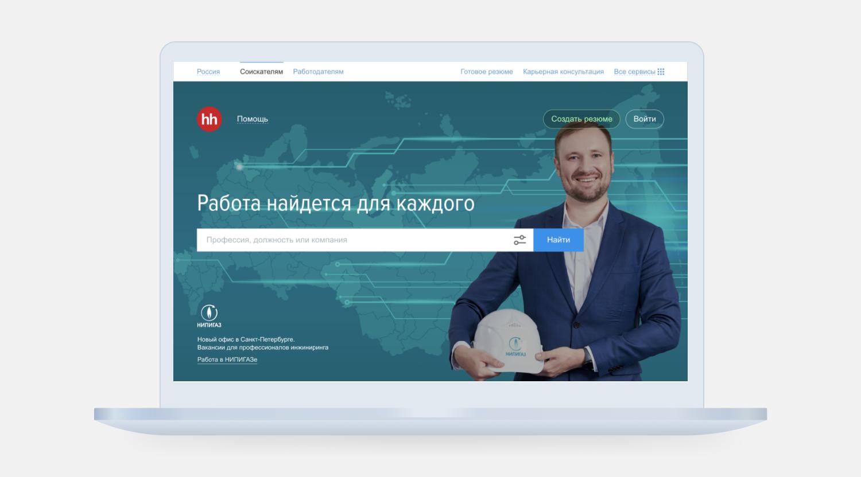 Нанять инженеров в новый проект за два месяца: история компании «НИПИГАЗ»