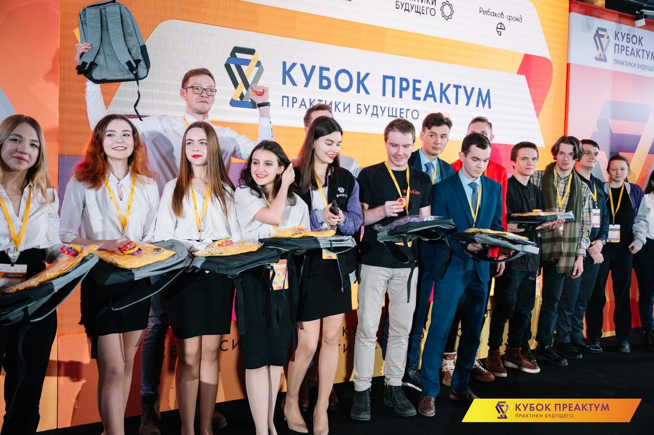 Всероссийский ежемесячный онлайн-акселератор «Кубок Преактум»