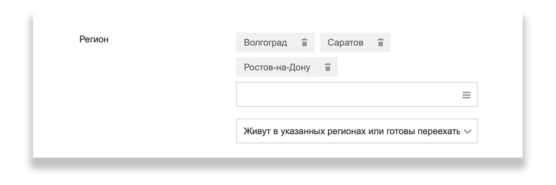 Найдутся все: секреты расширенного поиска резюме на hh.ru