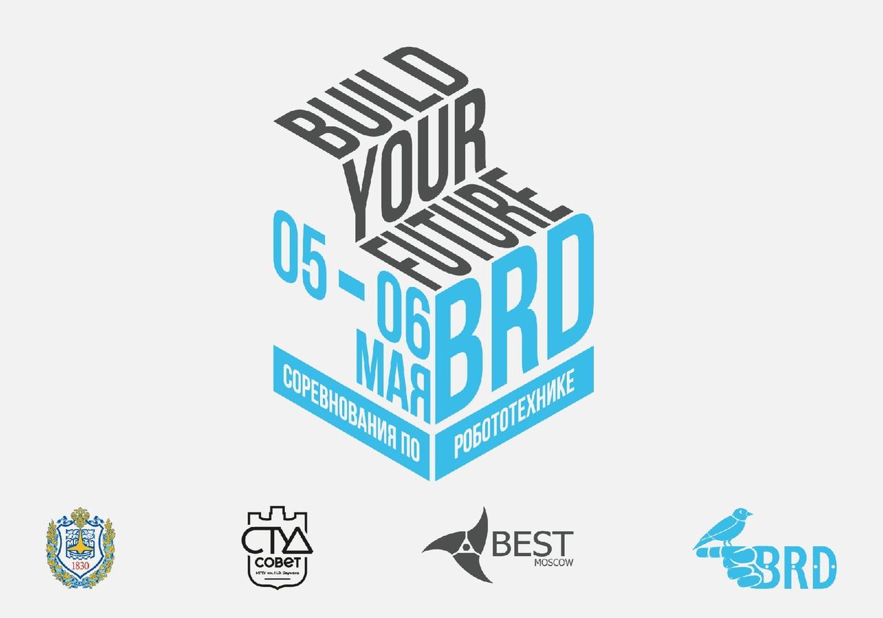 Соревнования по робототехнике BRD'21: возможность оценить решения и найти сотрудников среди лучших